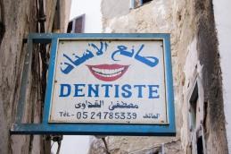Essaouira souk 02
